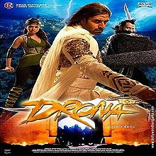 Drona (2008) Full Movie Watch Online HD Free Download