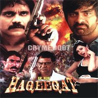 Ek Aur Haqeeqat (2011) Hindi Dubbed Full Movie Watch Online Free Download