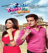 Four Two Ka One (2013) Watch Full Movie Online DVD Print Free Download