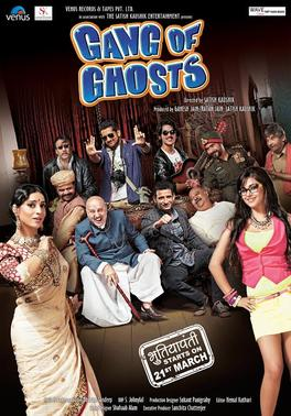 Gang of Ghosts (2014) Full Movie Watch Online HD Free Download
