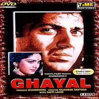 Ghayal (1990) Watch Full Movie Online DVD Free Download