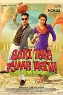 Gori Tere Pyaar Mein (2013) Full Movie Watch Online HD Free Download