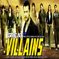 Great Villains (2015) Hindi Dubbed Full Movie Watch Online HD Print Free Download
