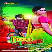 Guntur Talkies (2018) Hindi Dubbed Full Movie Watch Online HD Print Free Download