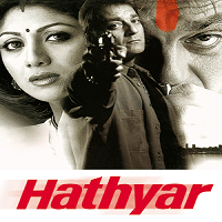 Hathyar (2002) Watch Full Movie Online DVD Print Free Download