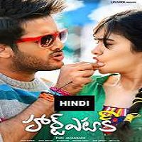 Heart Attack (2016) Hindi Dubbed Full Movie Watch Online Free Download