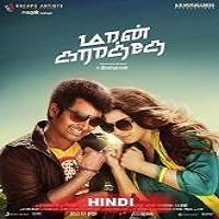Hero No Zero 3 (Maan Karate 2018) Hindi Dubbed Full Movie Watch Free Download