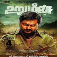 Hindustani jaanbaaz (Urumeen 2018) Hindi Dubbed Full Movie Watch Free Download