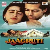 Jaagruti (1993) Watch Full Movie Online DVD Free Download