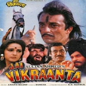 Jai Vikraanta (1995) Watch Full Movie Online DVD Free Download