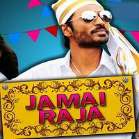 Jamai Raja (Mappillai 2017) Hindi Dubbed Full Movie Watch Online HD Print Free Download