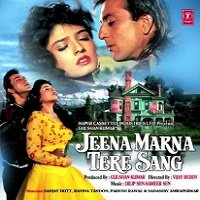 Jeena Marna Tere Sang (1992) Watch Full Movie Online DVD Download