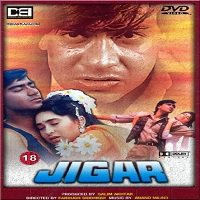 Jigar (1992) Watch Full Movie Online DVD Print Free Download