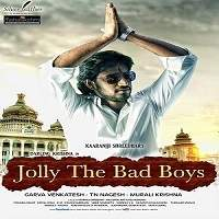 Jolly The Bad Boys (2018) Hindi Dubbed Full Movie Watch Online HD Free Download