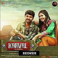 Kaaval (2015) Hindi Dubbed Full Movie Watch Online HD Print Free Download