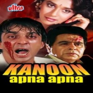 Kanoon Apna Apna (1989) Watch Full Movie Online DVD Free Download