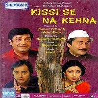Kissi Se Na Kehna (1983) Full Movie Watch Online HD Print Free Download