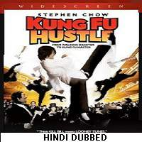 Kung Fu Hustle (2004) Hindi Dubbed Full Movie Watch Online HD Print Free Download