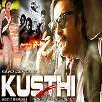 Kusthi (2015) Hindi Dubbed Full Movie Watch Online HD Print Free Download