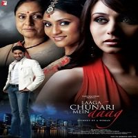 Laaga Chunari Mein Daag (2007) Watch Full Movie Online DVD Download