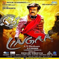 Lingaa (2014) Hindi Dubbed Watch Full Movie Online DVD Download