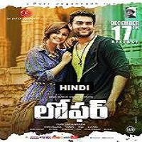 Loafer (2015) Hindi Dubbed Full Movie Watch Online HD Print Free Download