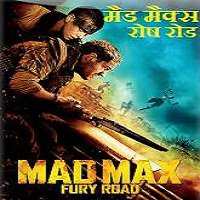 Mad Max: Fury Road (2015) Hindi Dubbed Full Movie Watch Online Free Download