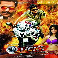 Main Hoon Lucky The Racer (Race Gurram 2014) Hindi Dubbed Full Movie Watch Download