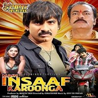 Main Insaaf Karoonga (2013) Hindi Dubbed Full Movie Watch Online Download