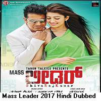 Mass Leader (2017) Hindi Dubbed Full Movie Watch Online HD Print Free Download