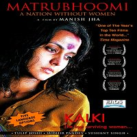 Matrubhoomi: A Nation Without Women (2003) Full Movie Watch Online HD Download