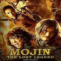 Mojin: The Lost Legend (2015) Hindi Dubbed Full Movie Watch Online HD Print Free Download