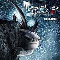 Monster Hunt (2015) Hindi Dubbed Full Movie Watch Online Free Download