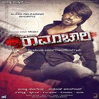 Mr. and Mrs. Ramachari (2014) Hindi Dubbed Full Movie Watch Free Download