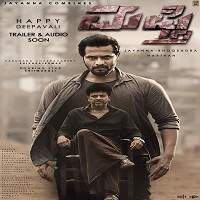 Mufti (2018) Hindi Dubbed Full Movie Watch Online HD Print Free Download