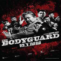 My Beloved Bodyguard (2016) Hindi Dubbed Full Movie Watch Online HD Print Free Download