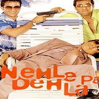 Nehlle Pe Dehlla (2007) Full Movie Watch Online HD Print Free Download