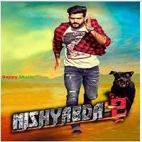 Nishyabda 2 (2018) Hindi Dubbed Full Movie Watch Online HD Free Download