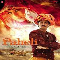Paheli (2005) Full Movie Watch Online HD Print Free Download