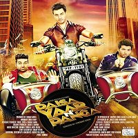 Paisa Yaar N Panga (2014) Full Movie Watch Online HD Free Download