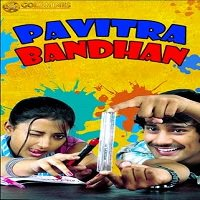 Pavitra Bandhan (2013) Hindi Dubbed Full Movie Watch Online HD Download