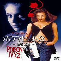 Poison Ivy II (1996) Hindi dubbed Full Movie Watch Online HD Print Free Download