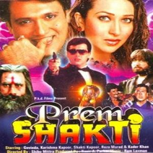 Prem Shakti (1994) Watch Full Movie Online DVD Print Free Download