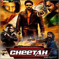 Rebel – Cheetah The Leopard (2017) Hindi Dubbed Full Movie Watch Online HD Download