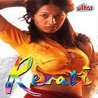 Revati (2005) Hindi Full Movie Watch Online HD Print Free Download