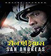 San Andreas (2015) Hindi Dubbed Watch Full Movie Online Download
