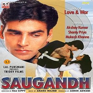 Saugandh (1991) Watch Full Movie Online DVD Print Free Download