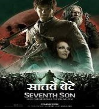 Seventh Son (2014) Hindi Dubbed Watch Full Movie Online Free Download