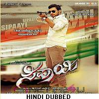 Sipaayi (2017) Hindi Dubbed Full Movie Watch Online HD Print Free Download