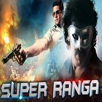 Super Ranga (2018) Hindi Dubbed Full Movie Watch Online HD Free Download
